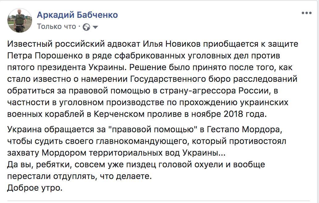 """Труба судился с местными советами из-за их поддержки Евромайдана, - """"5 канал"""" - Цензор.НЕТ 7752"""