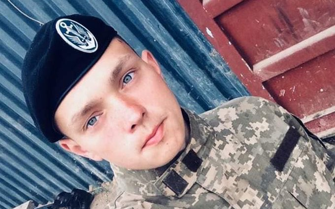 Vladyslav Rak was killed by Russian forces while Donald Trump withheld military aid to Ukraine. He was 20 years old.