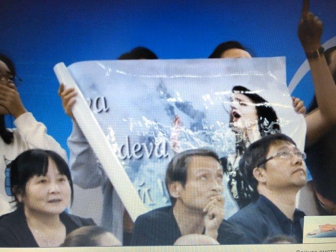 Shanghai Trophy (Invitational). 3-5 октября 2019. Шанхай (Китай) - Страница 4 EGCHphqWwAATkI1?format=jpg&name=small