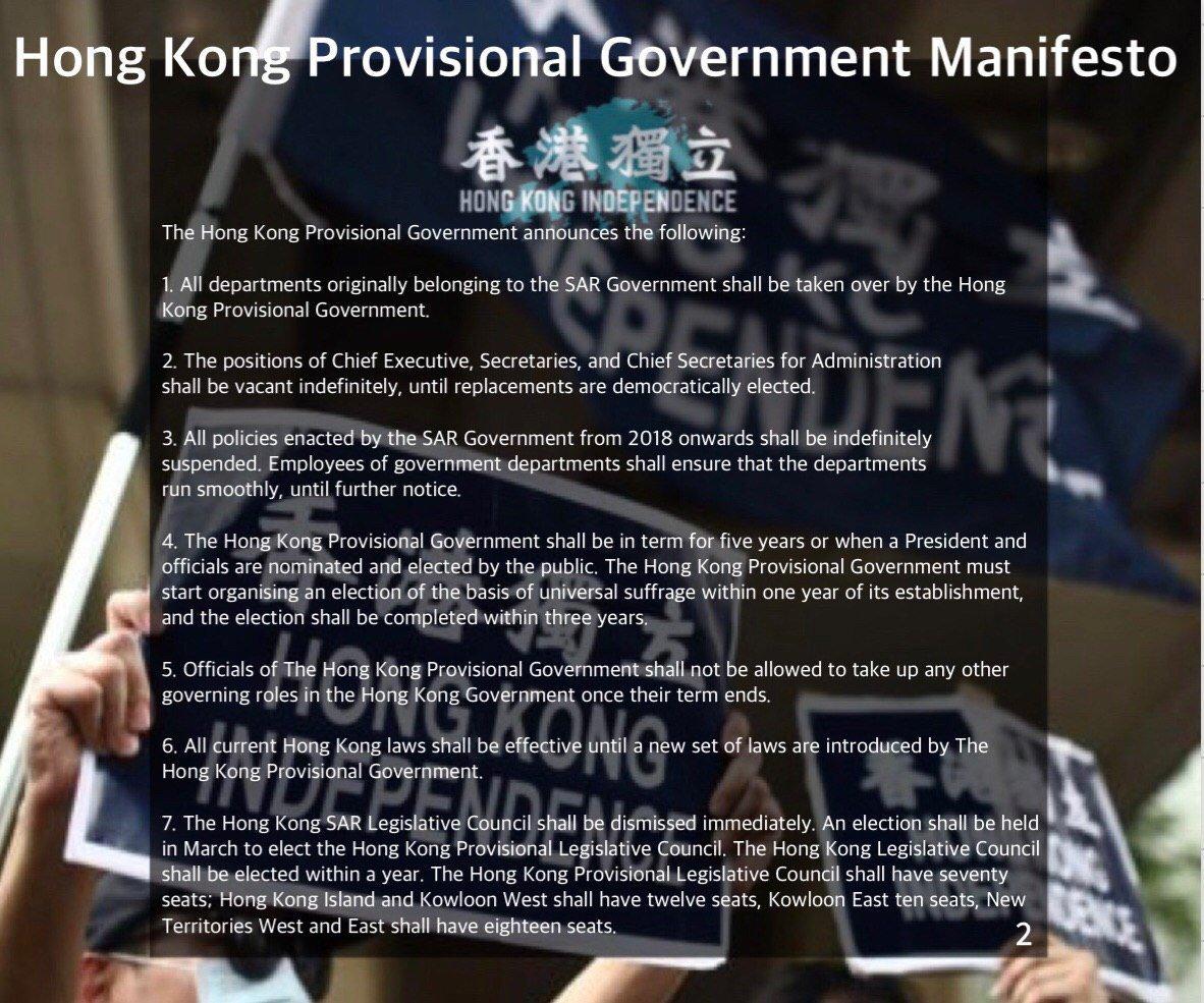 Legislation of the Provisional Government of Hong Kong