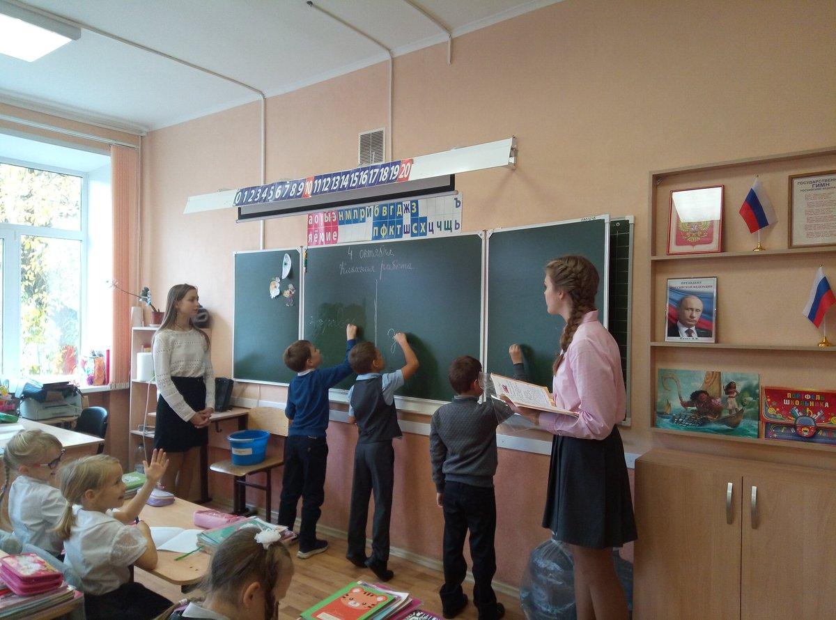 Картинки день самоуправления в школе, дню автомобилистов позитив