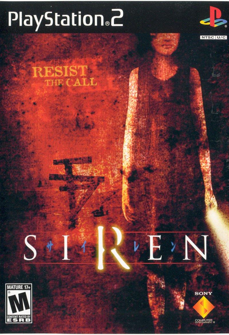 Siren Forbidden Siren Japan Novel Book
