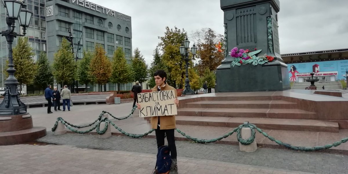 My 30th week! And some pictures near the place, where politicians saying, that coil is great for climate. I/we Greta Thunberg! #FridaysForFuture