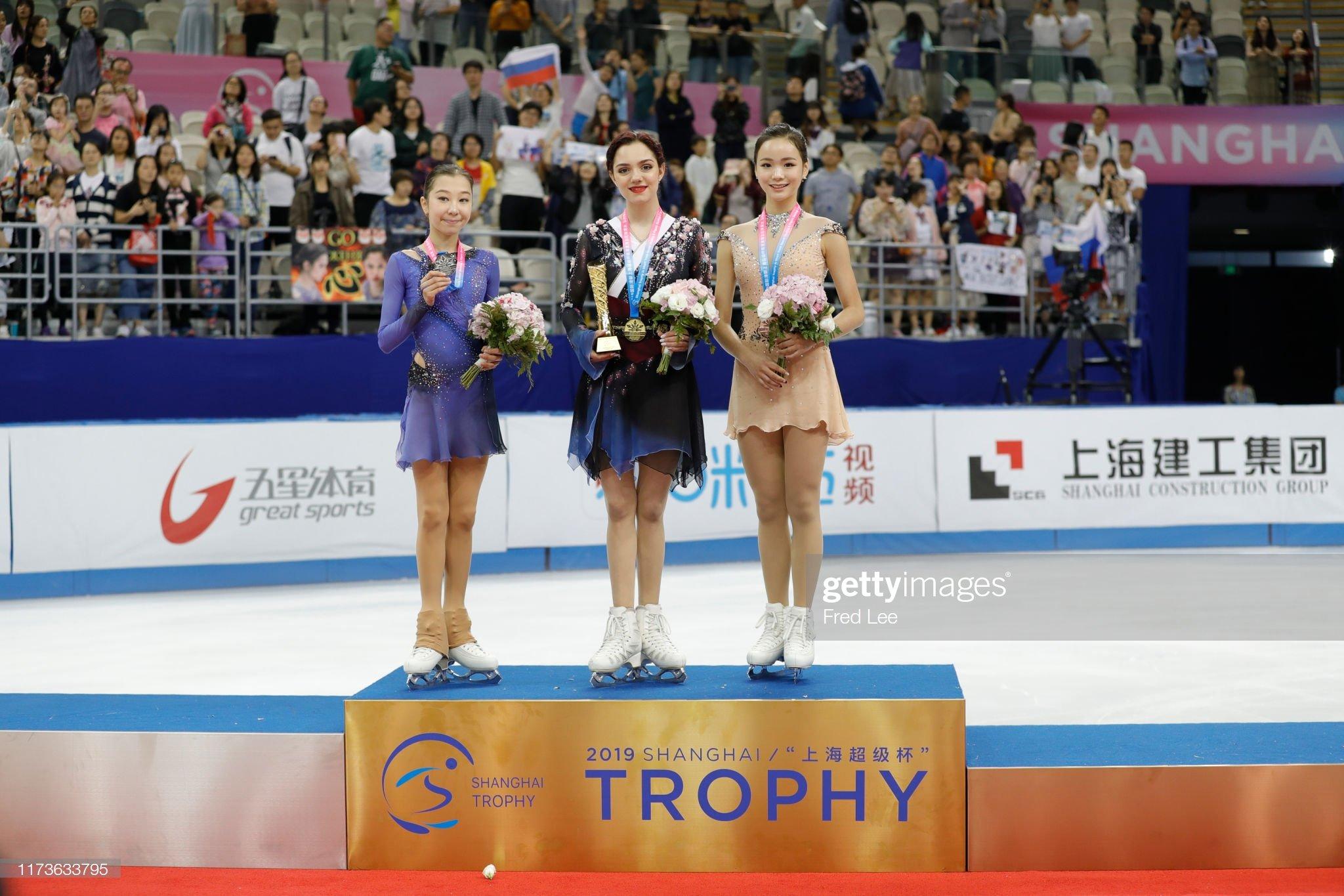 Shanghai Trophy (Invitational). 3-5 октября 2019. Шанхай (Китай) - Страница 6 EGDAAIaXUAAbKgC?format=jpg&name=4096x4096