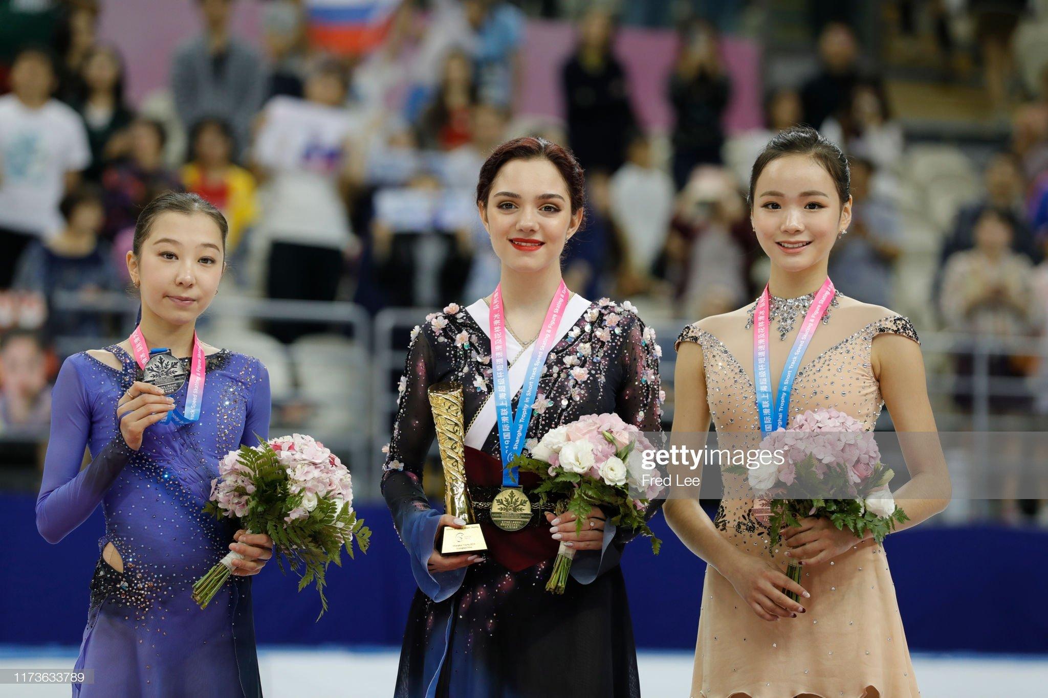 Shanghai Trophy (Invitational). 3-5 октября 2019. Шанхай (Китай) - Страница 6 EGDAAIaXYAA-5f3?format=jpg&name=4096x4096