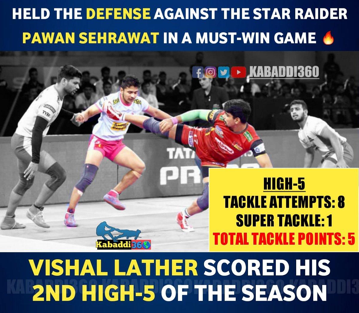 When the other defenders had a rough day tonight, a matured performance from Vishal Lather saved Jaipur Pink Panthers.   #VishalLather #JaipurPinkPanthers #JAIvBLR #IsseToughKuchNahi #PKLwithKabaddi360