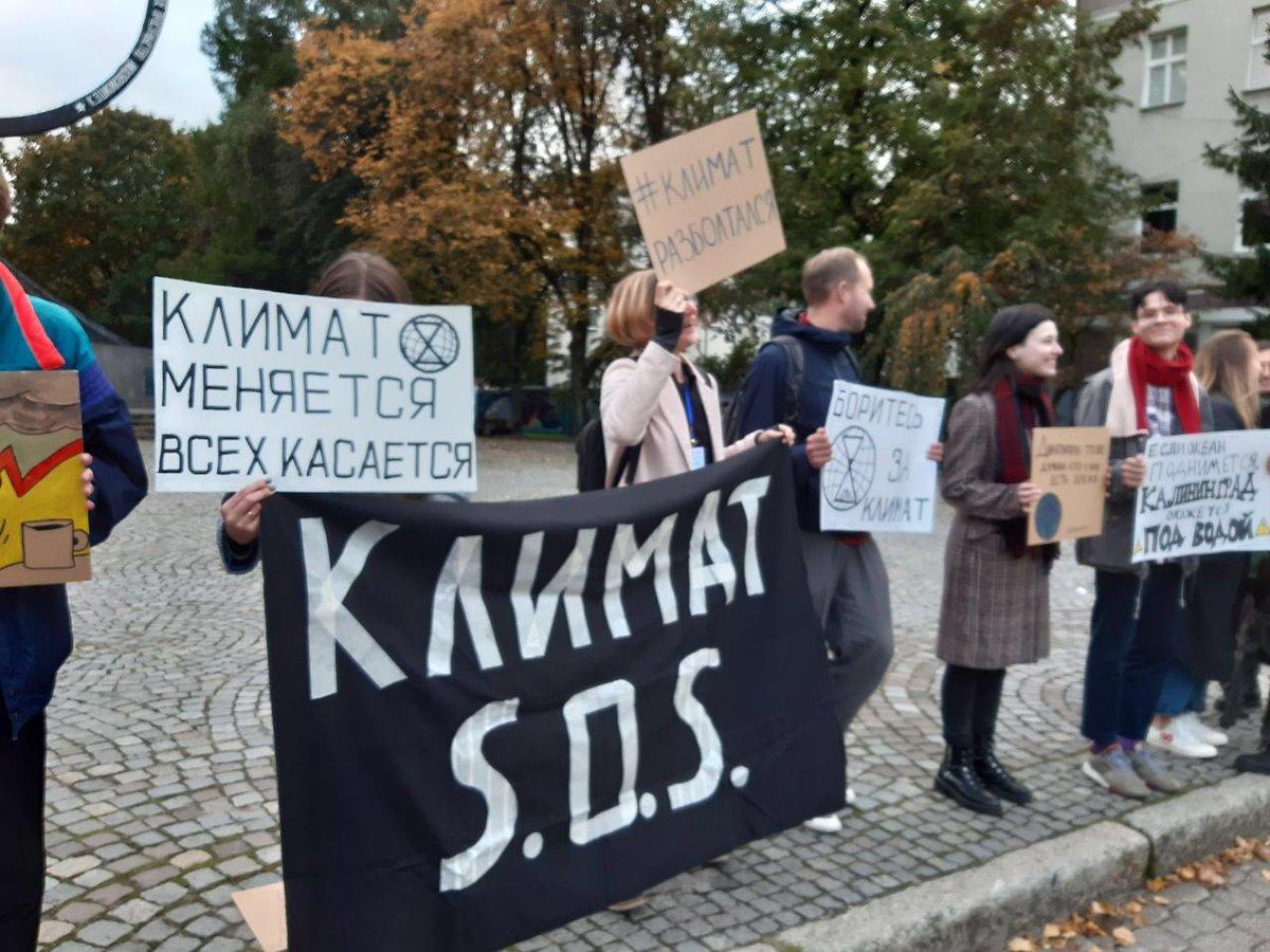 Калининград! #ClimateStrike