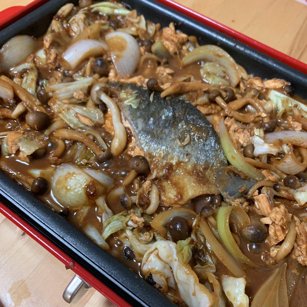 ホット 鮭 焼き の プレート ちゃんちゃん