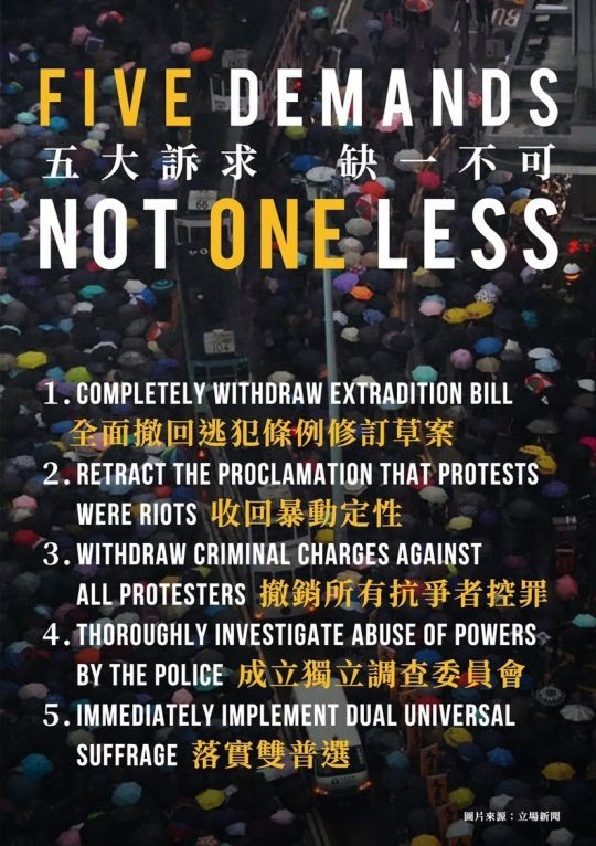 Five Demands from Hong Kong Rioters