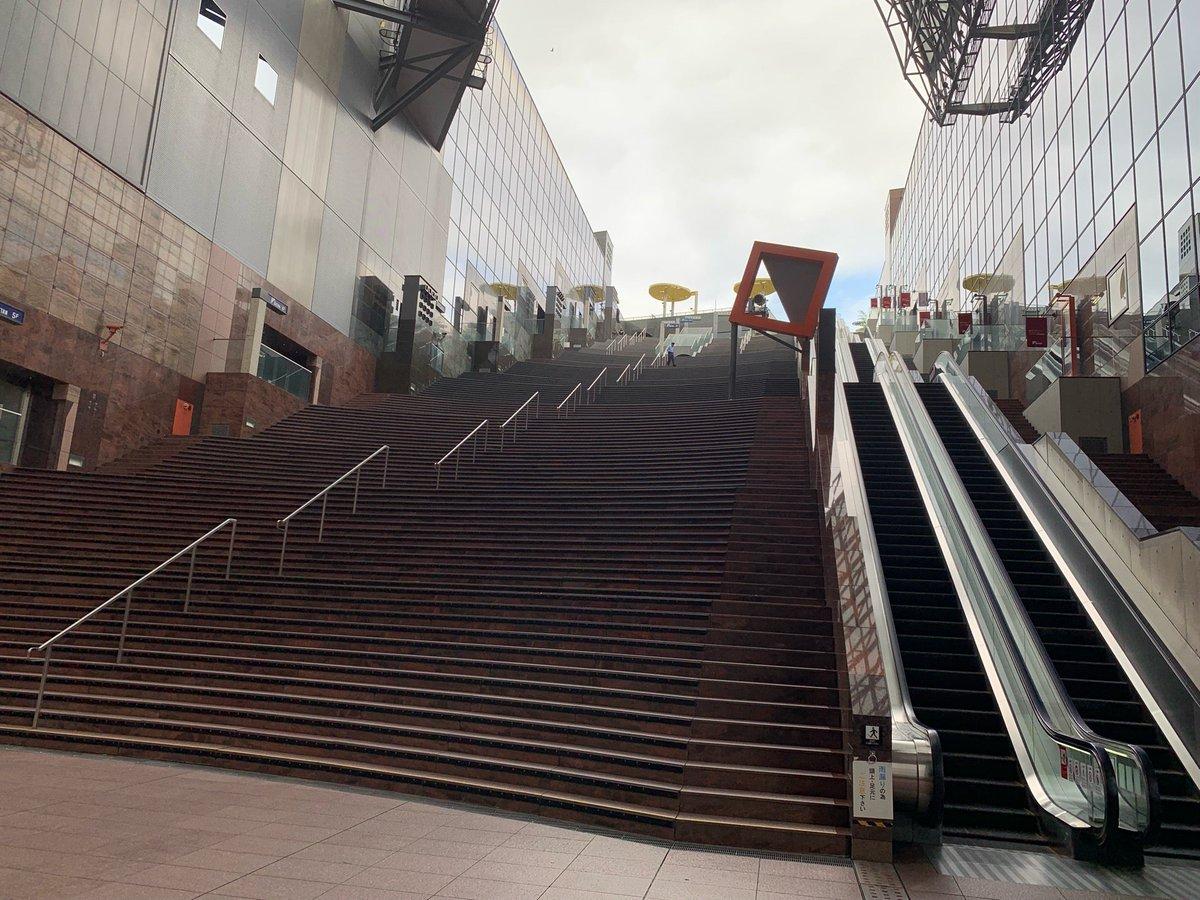 京都駅 大階段(2)