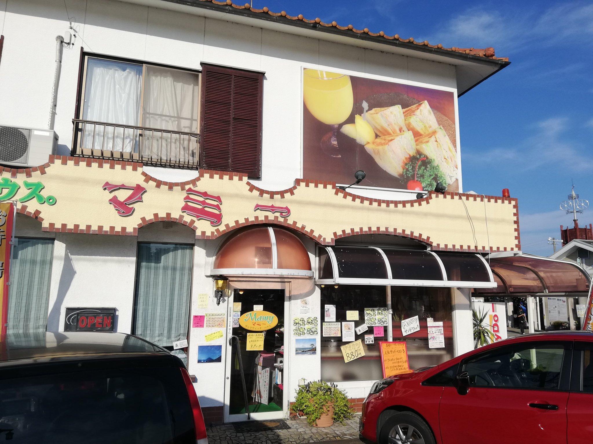 画像,朝の自主練?時の孤独のメニューは、岡山市は西大寺町、西大寺駅のロータリーにあるサンドウイッチ専門の喫茶店「マミー」にて、ローストチキンのサンドウイッチ。はみ出ん…