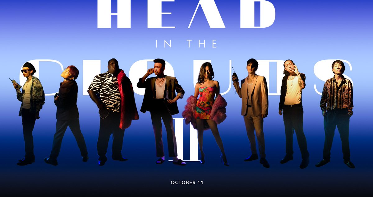 Head In The Clouds II Friday October 11 🎉