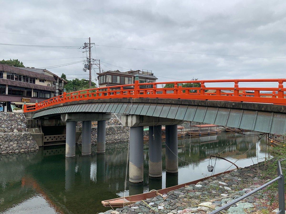 喜撰橋(2)
