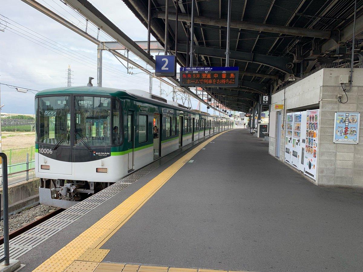 京阪電車 宇治駅(2)ホーム