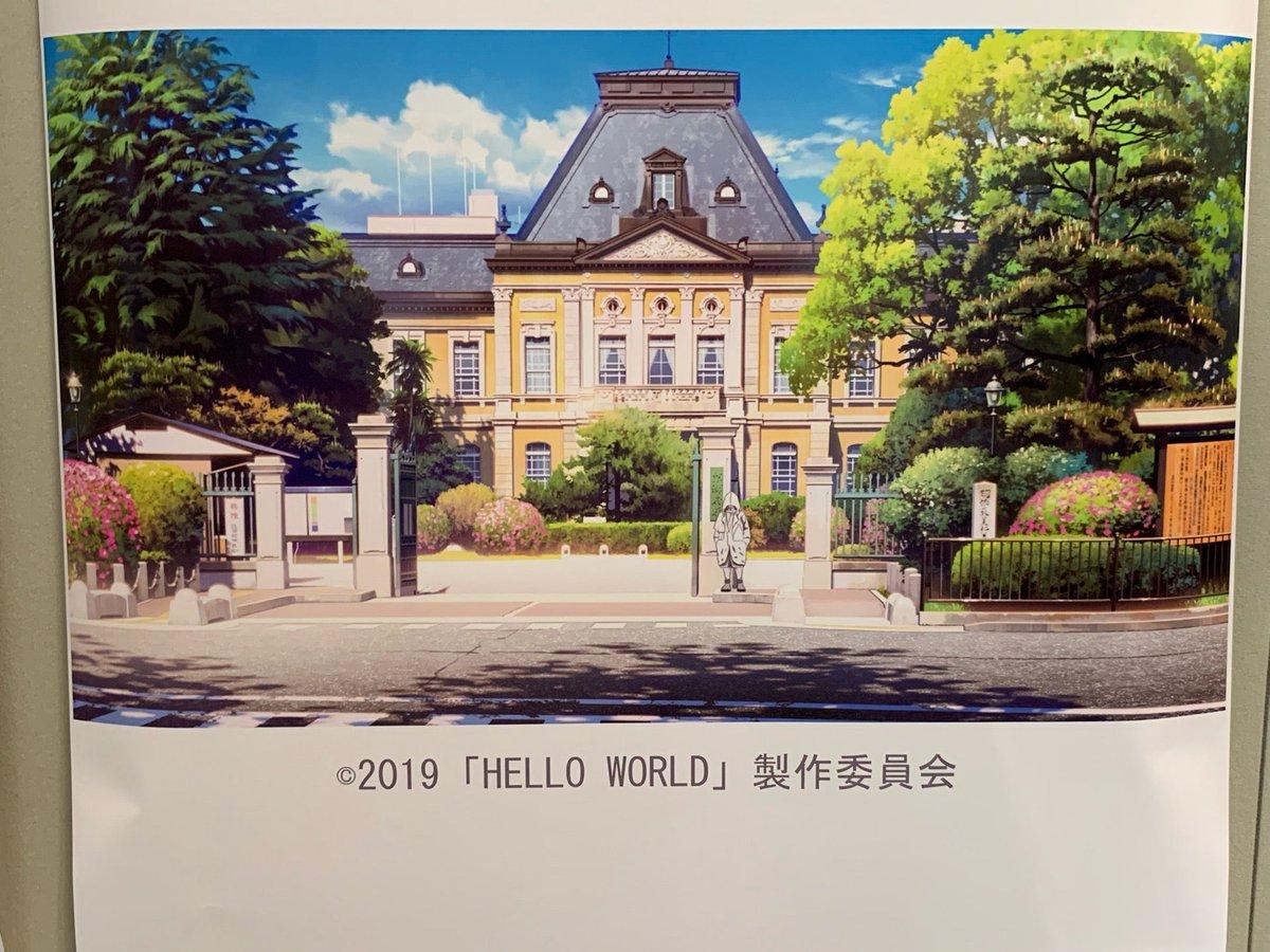 京都府立図書館(5)京都府庁旧本館