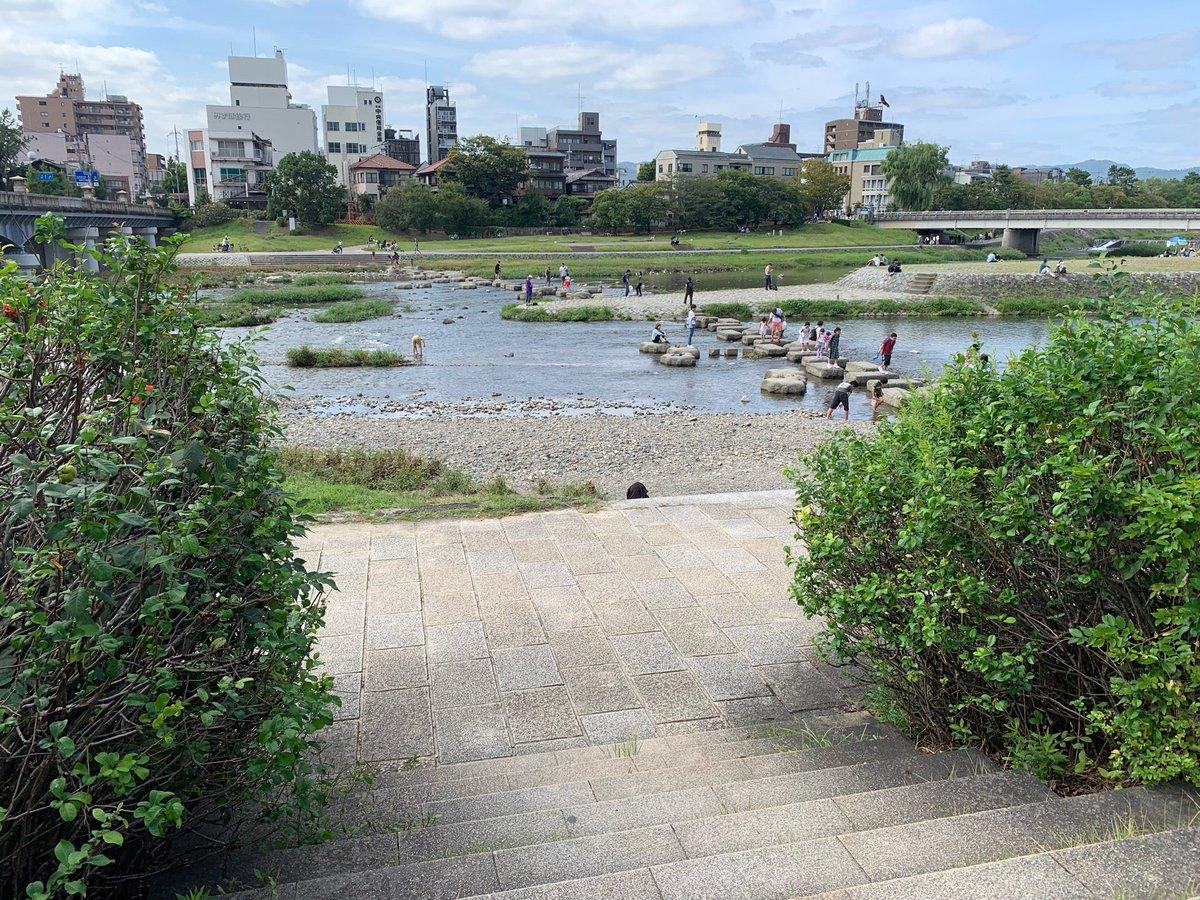 鴨川デルタ(1)