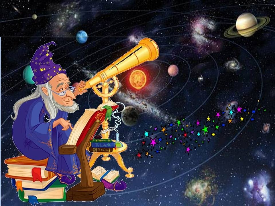 Картинка астрономия для малышей