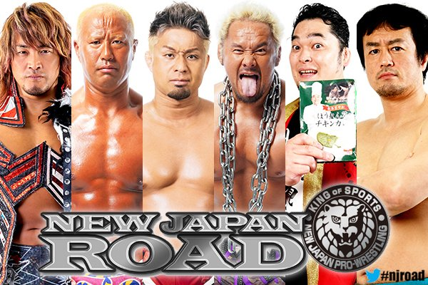 New Japan Road Night Two Results: Hiroshi Tanahashi 20th Anniversary Match II