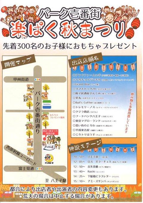 和歌山 パチンコ 祭 ばく 全国ベスト店舗ランキング