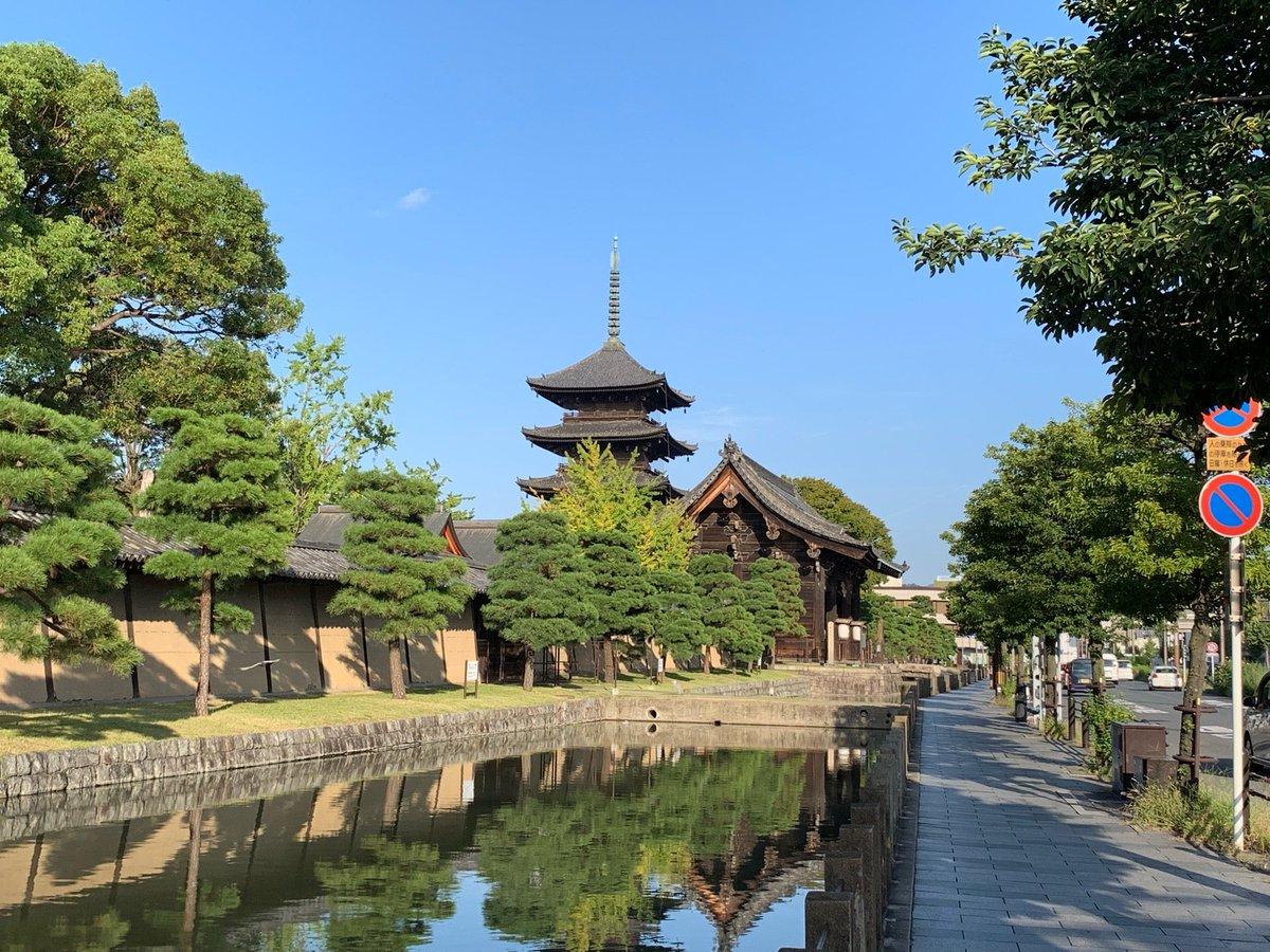 東寺(1)