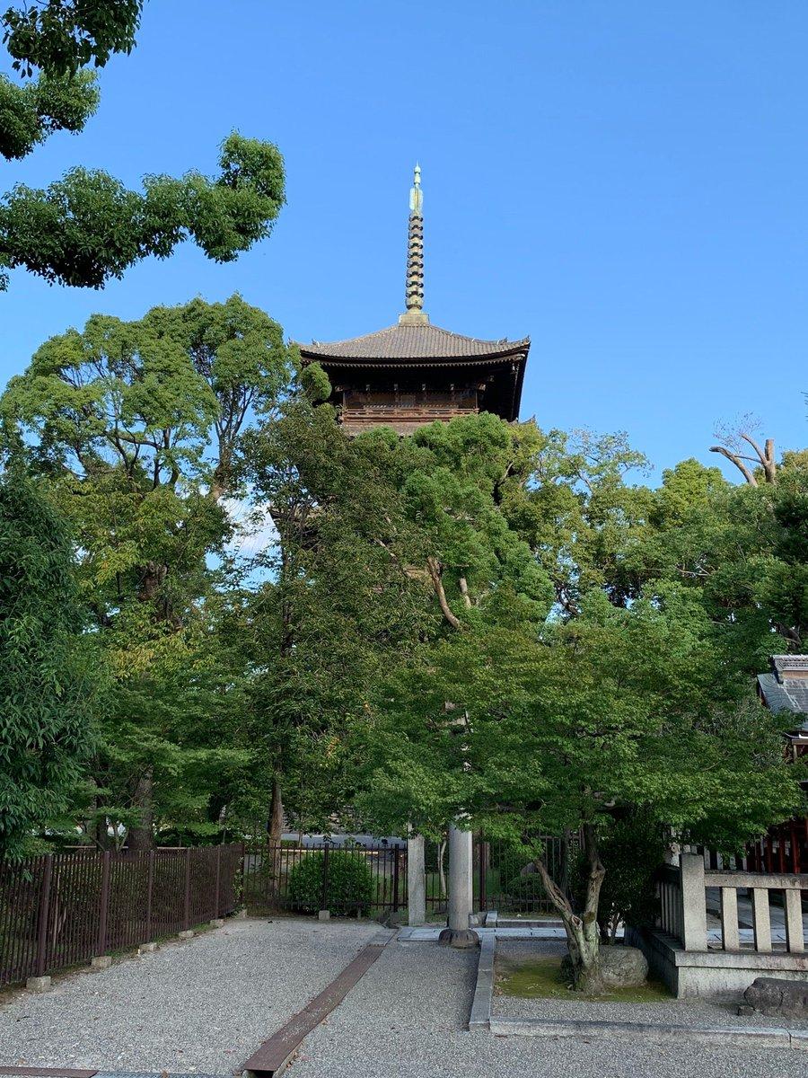 東寺(2)五重塔