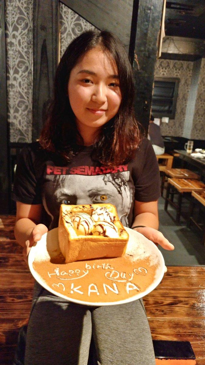 次女、本日20歳になりました~🎊🎉🎁🎂首里で祝杯あげましたshurippon~✨🍻🎶 #二十歳の誕生日 #首里石嶺 #shurippon #秘密基地 https://t.co/gmUTgaMi2v