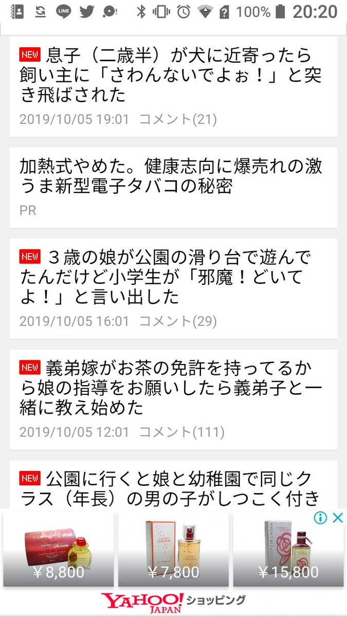 きじ ょ そく 人工呼吸器 用語集 - SYNAPSE(シナプス)