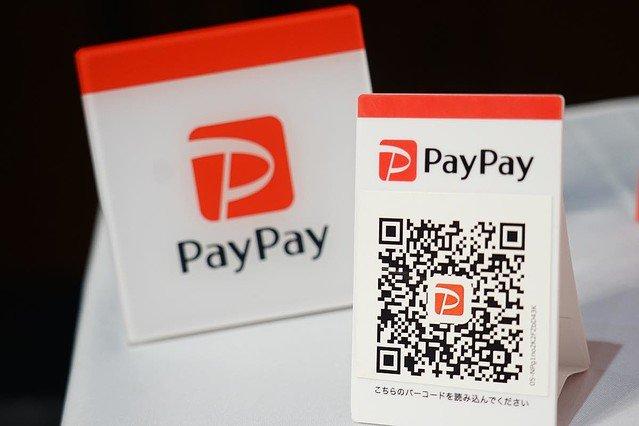 【利用集中】PayPay、一日限定の20%還元で決済処理に障害発生か決済できないなどの報告が相次ぎ、緊急メンテナンスを実施。現在はクレジットカードでの支払いなどが利用できない状態となっている。