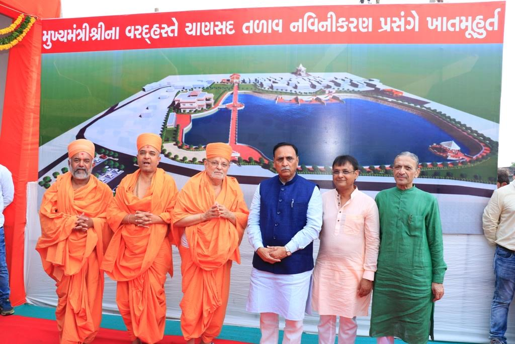 Gujarat govt to spend Rs. 10 crore for tourist facilities in Chansad village