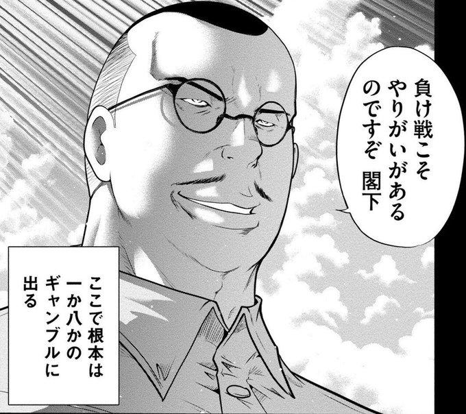 日本は中国にひどい事をしたよね - Togetter