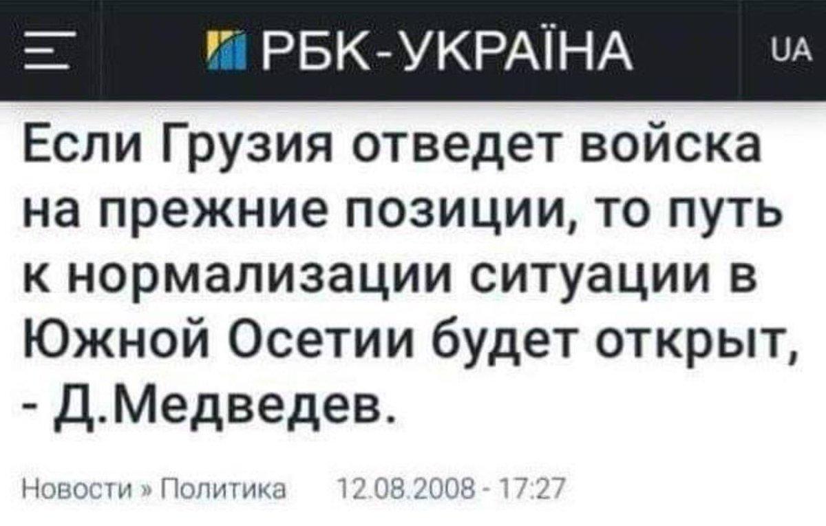 """Кремль отвергает мирные инициативы президента Зеленского: Путин требует от Украины признать """"ЛДНР"""" - Цензор.НЕТ 6341"""