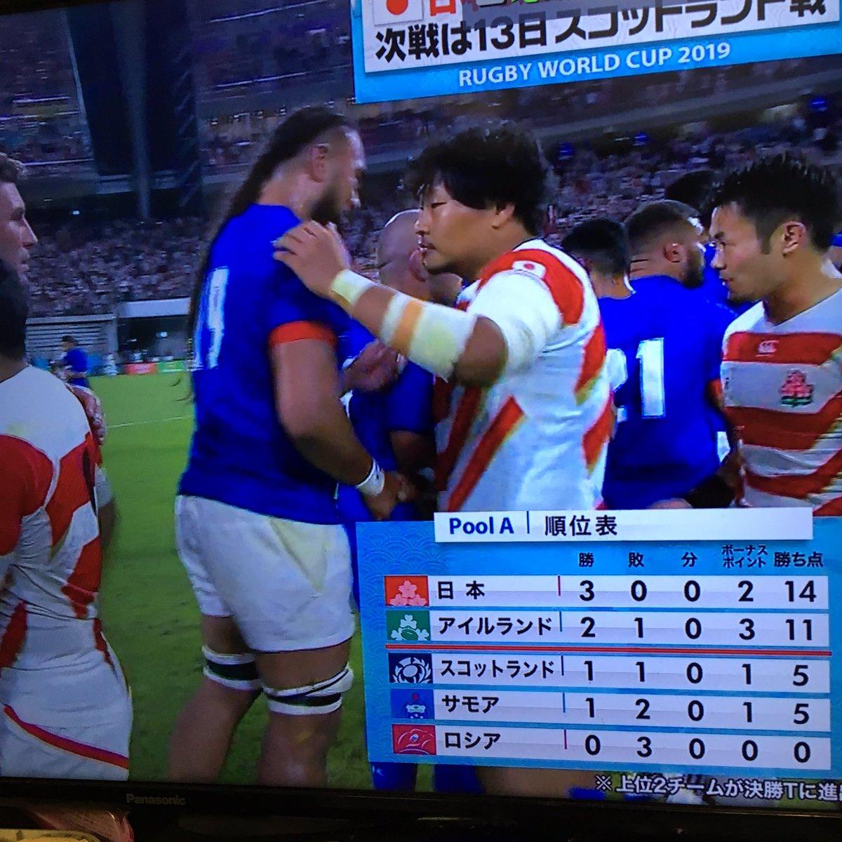 サモア 対 日本