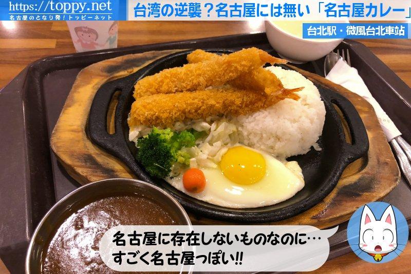 TOPPY 川合登志和さんの投稿画像