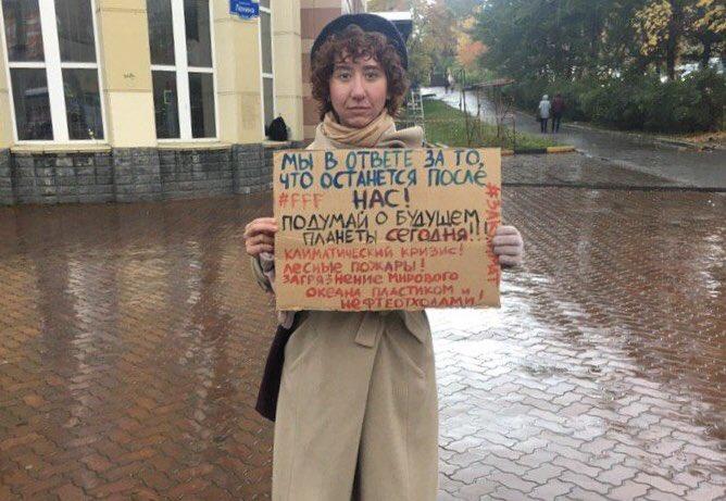 Мурманск! #ClimateStrike