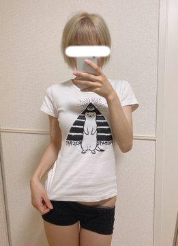 裏垢女子御伽樒のTwitter自撮りエロ画像48