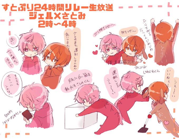 ぷり フォール フラット と す ヒューマン 【Human Fall