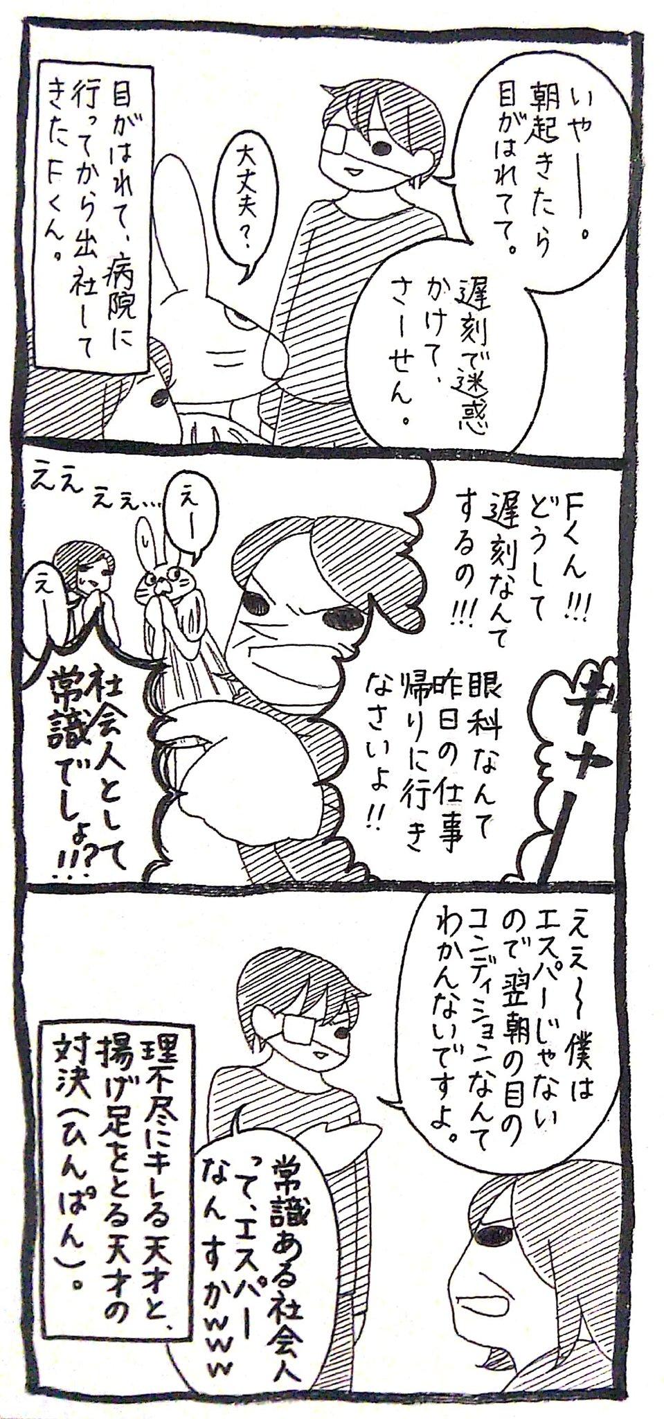 【うさぎ】妖怪VS妖怪