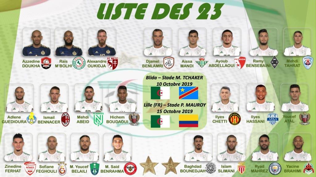 قائمة 23 لاعبا لوديتي الكونغو الديموقراطية وكولومبيا LES 23 JOUEURS POUR LES MATCHS CONTRE LA RD CONGO ET LA COLOMBIE #LesVerts⭐⭐ #TeamDZ #LesFennecs #123VivaLAlgerie🇩🇿 #ALGRDC #ALGCOL