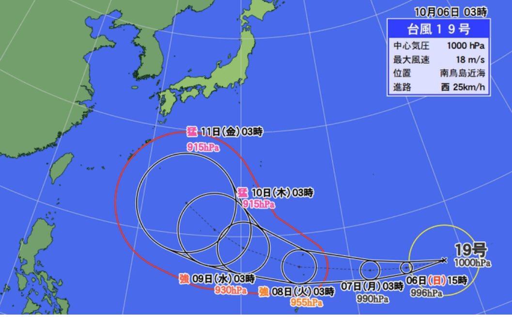 台風19号が発生!!またも3連休を直撃か?