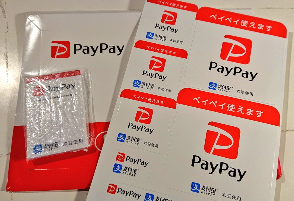PayPayでのお支払いが可能になりました!!その他、クレジットカードやギフト券、電子マネーご利用頂けます?