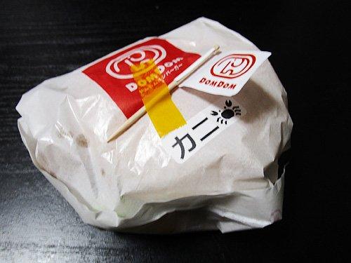 カニを丸々一匹サンド!ドムドムバーガーの期間限定メニュー、カニバーガーが美味しそう!