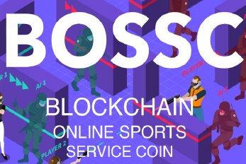 BOSSC(ボスコイン)とは❓BOSSCは仮想通貨トークンである為、トークンに付加価値を持たせることが可能。オンラインカジノで使用できる仮想通貨である為、無担保型としての機能を持っている。価格変動しないステーブルコインとしての機能性を持ち、利便性に適したコインであると評価されている。