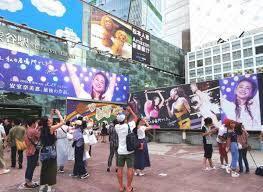 安室奈美恵のファンが嫌いに関連した画像-i-518-0