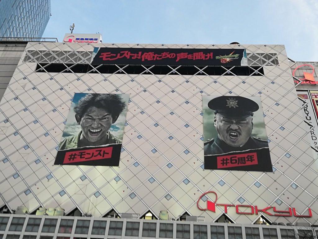 安室奈美恵のファンが嫌いに関連した画像-i-518-3