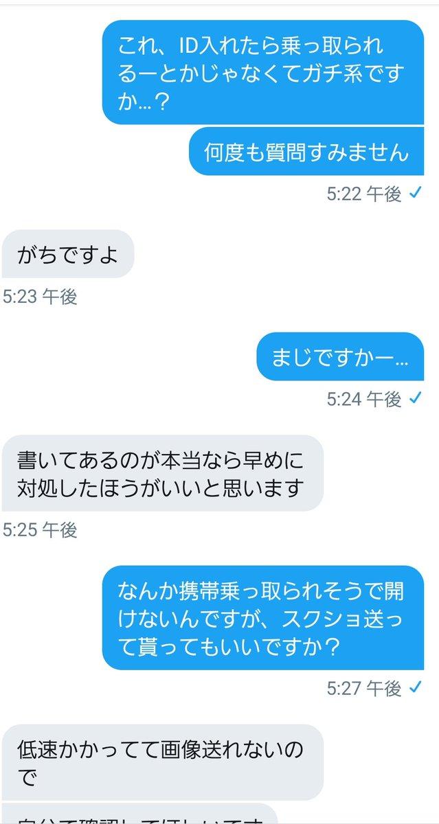 ꧁⃟♔⃟白⃟菊⃟♔⃟꧂@10/20 オレしな 昼さんの投稿画像