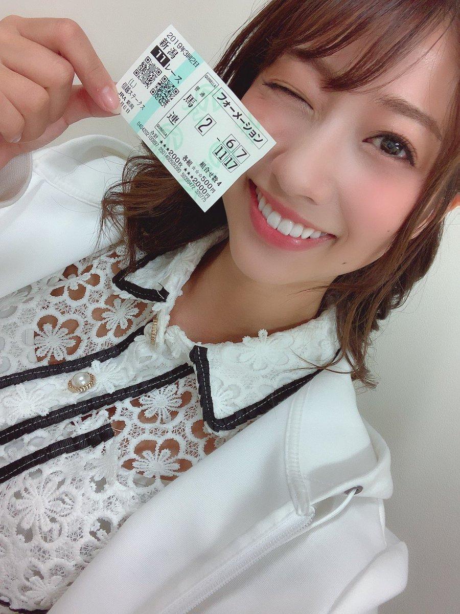 大貫彩香 (ヌッキー)(さっちょ) (@sayaka_oonuki) | Twitter