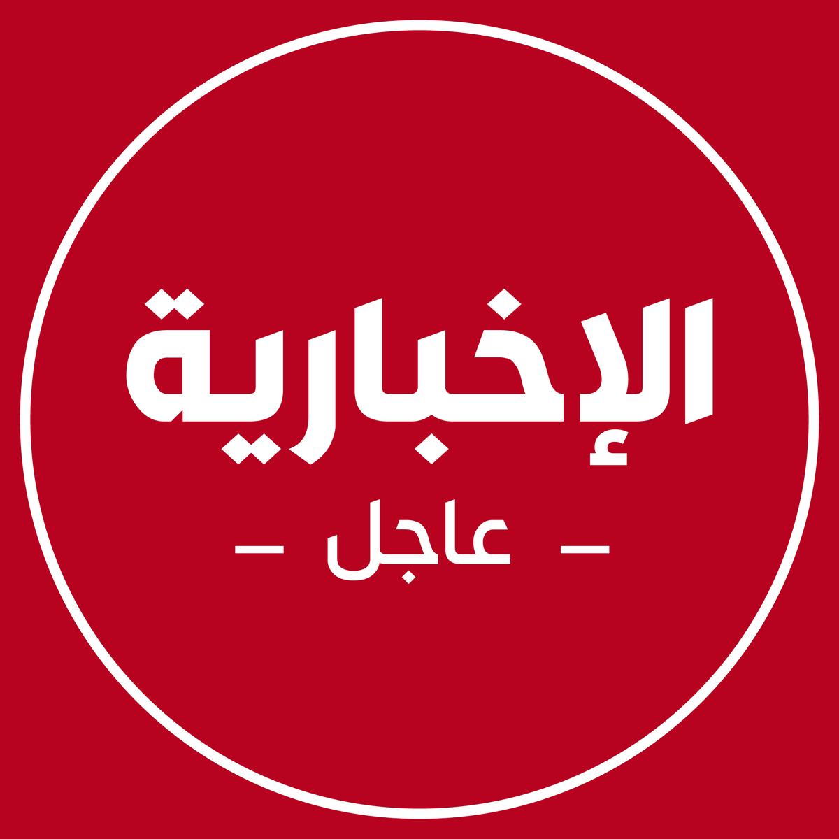 المملكة: العدوان التركي على سوريا له انعكاسات سلبية على أمن المنطقة واستقر