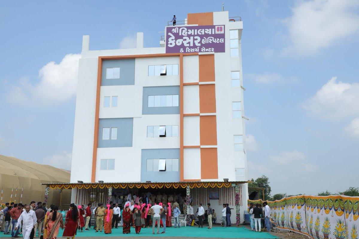 Sorath region gets cancer hospital at Vadala in Junagadh district