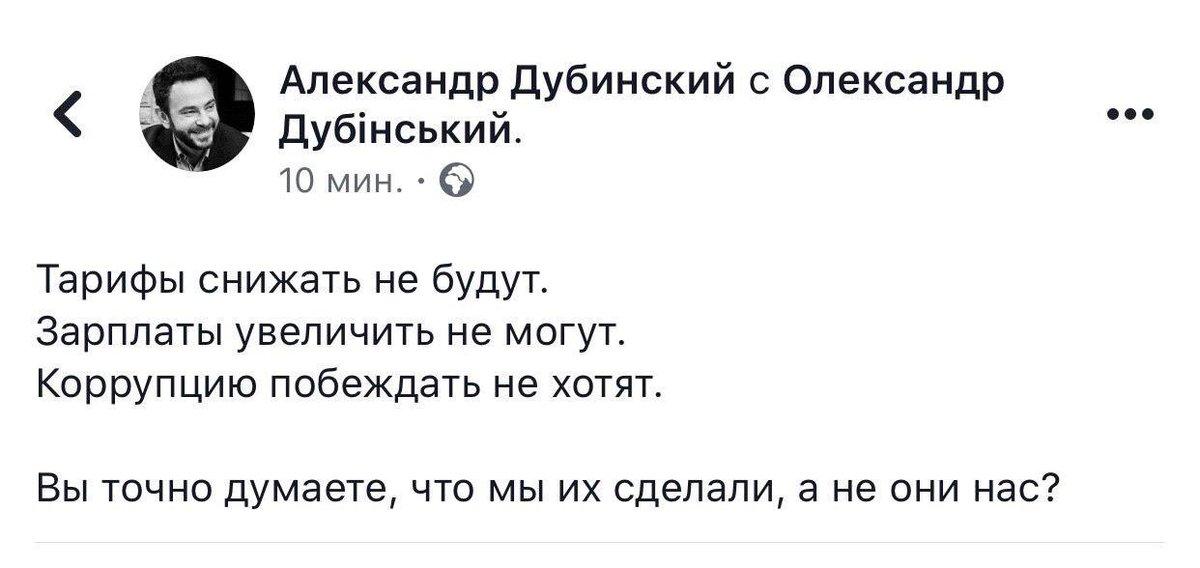 Для обеспечения безопасности в Золотом-4 и Катериновке привлечены дополнительные полицейские силы, - Троян - Цензор.НЕТ 8292