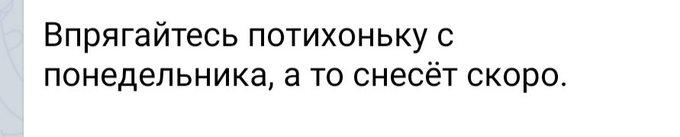 """На """"1+1"""" были журналисты, которые не воспринимали Зеленского и злились на тех, кто делает о нем сюжеты, - нардеп Василевская-Смаглюк - Цензор.НЕТ 5528"""